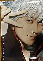 映画ポスター 銀魂2 小栗旬 銀さん B1サイズポスター B