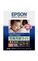 エプソン 写真用紙ライト薄手光沢A4 100枚 KA4100SLU 00020530 【まとめ買い3冊セット】