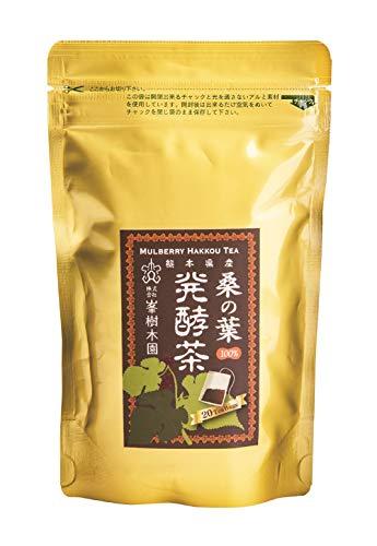 峯樹木園 桑の葉発酵茶 ティーバック入 3g×20包 ティーバッグ