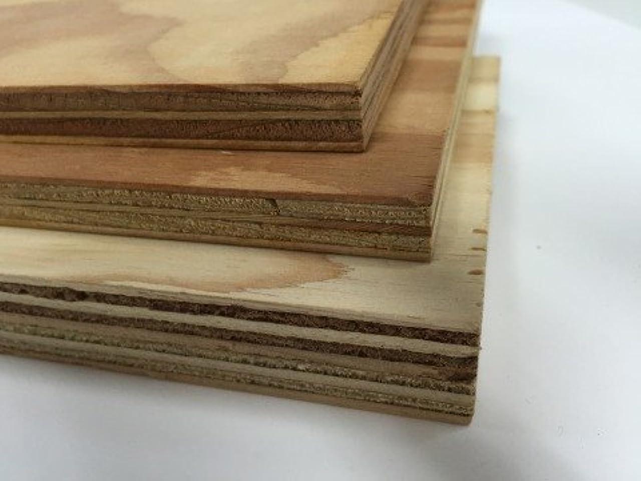 温室鮮やかな素晴らしいです針葉樹 構造用合板【特類2級】片面サンダー 12mm 600mm×900mm 3枚入り<P>