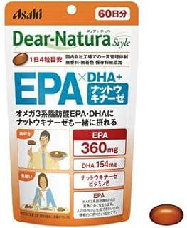 ディアナチュラ EPA×DHA+ナットウキナーゼ 240粒(60日分) 3個セット