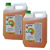 サンフーロン液剤 5L×2本 除草剤