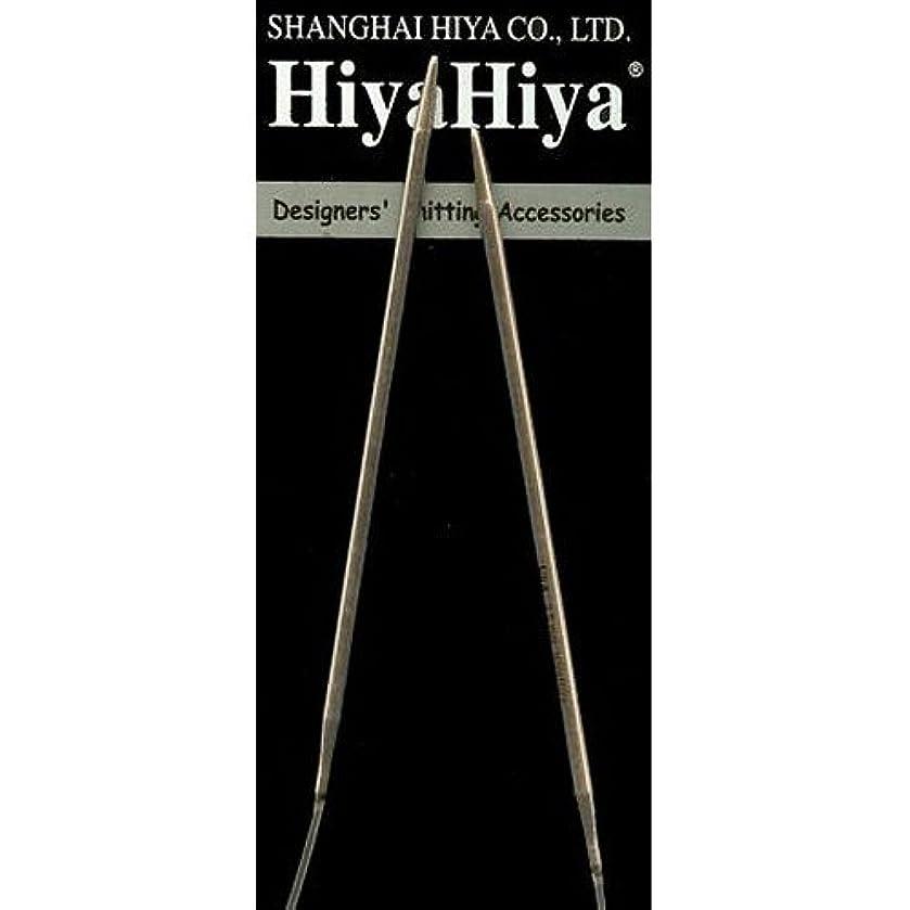 HiyaHiya Circular 24-inch (61cm) Steel Knitting Needle; Size US 000 (1.5mm) HISTCIR24-3-0