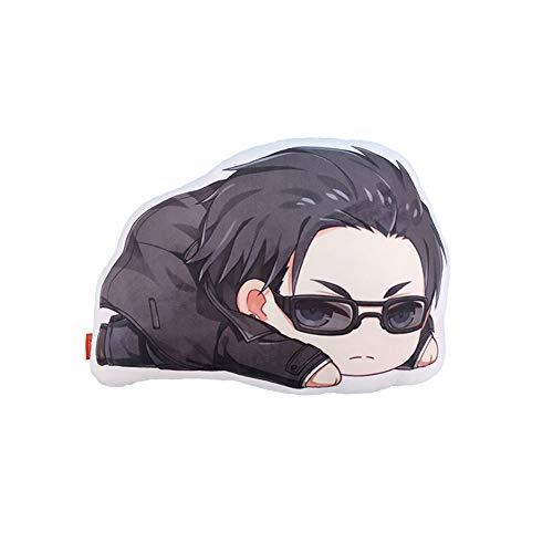 Cosplaydog Balance Unlimited Stuffed Pillow Doll Toy Anime Body Cushion Cute Back Cushion Kanbe Daisuke