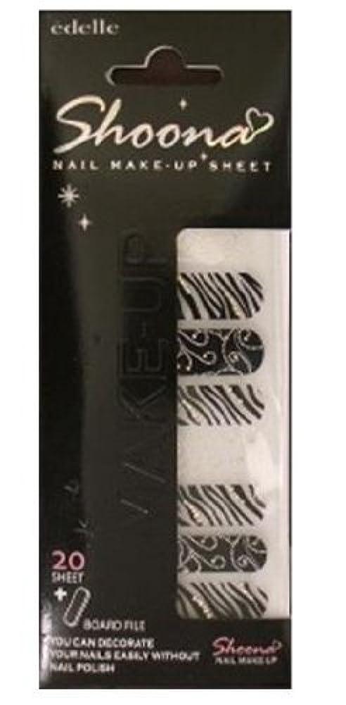 感じ冷凍庫冷凍庫Shoona nail make up sheet SN103 (1シート(20枚)入り)