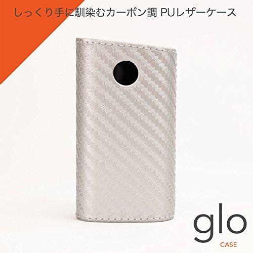 電子タバコ glo専用ハードケース カーボン調PUレザー貼り (シルバー)