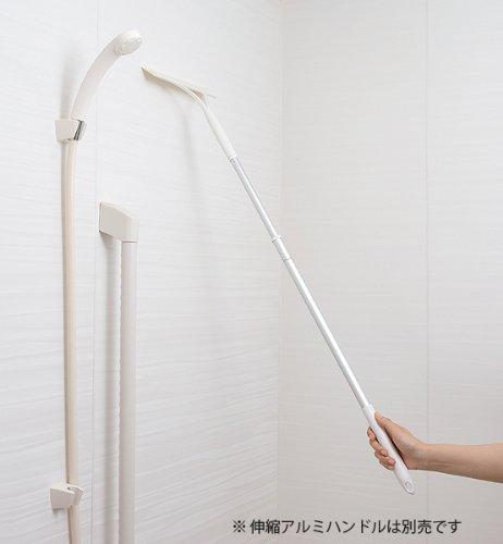 山﨑産業『Satto水切りワイパーホワイト』