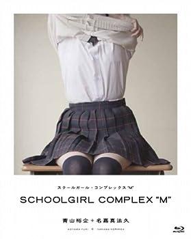 japanese schoolgirl idol