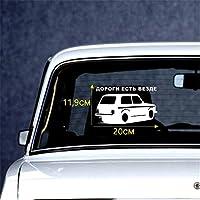 面白いステッカー どこでもおかしい車のステッカー車のステッカー車の道路11.9x20cm hnhzhd (Color : White)