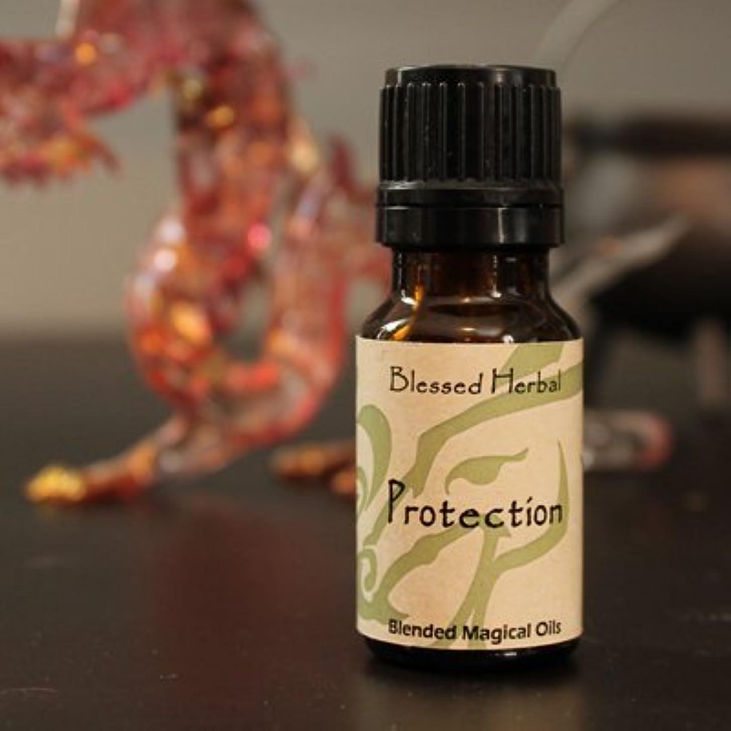 同時隠されたユーザーArcadia市場Presents Coventry Creations Blessedハーブoil-protection