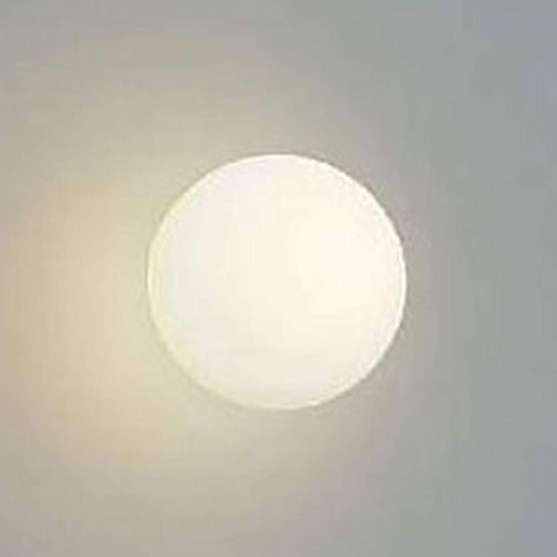 発行する相対サイズポンドコイズミ照明 ブラケット(白熱球60W相当) AB42597L