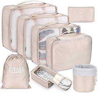 صناديق التعبئة للسفر، مجموعة من 8 قطع من مكعبات السفر قابلة للطي ومنظم حقيبة الأمتعة خفيفة الوزن (بيج)
