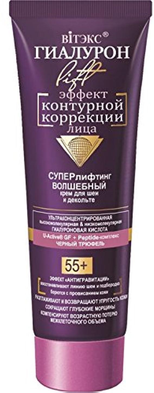 慈悲ティーンエイジャー拍車Cream for neck and décolleté area | SUPER LIFTING | restores neck and chin line | struggles with sagging skin | 75 ml