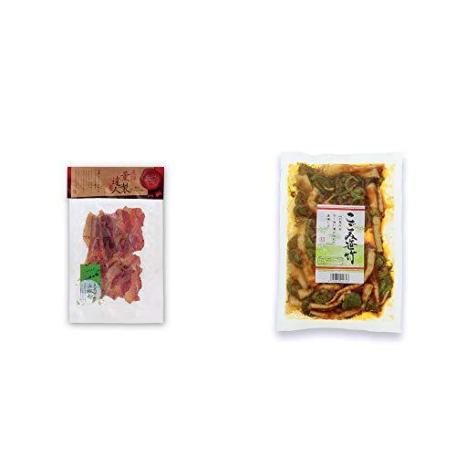 [2点セット] 薫製達人 豚バラベーコン燻製(60g)[飛騨山椒付き]・こごみ笹竹(250g)