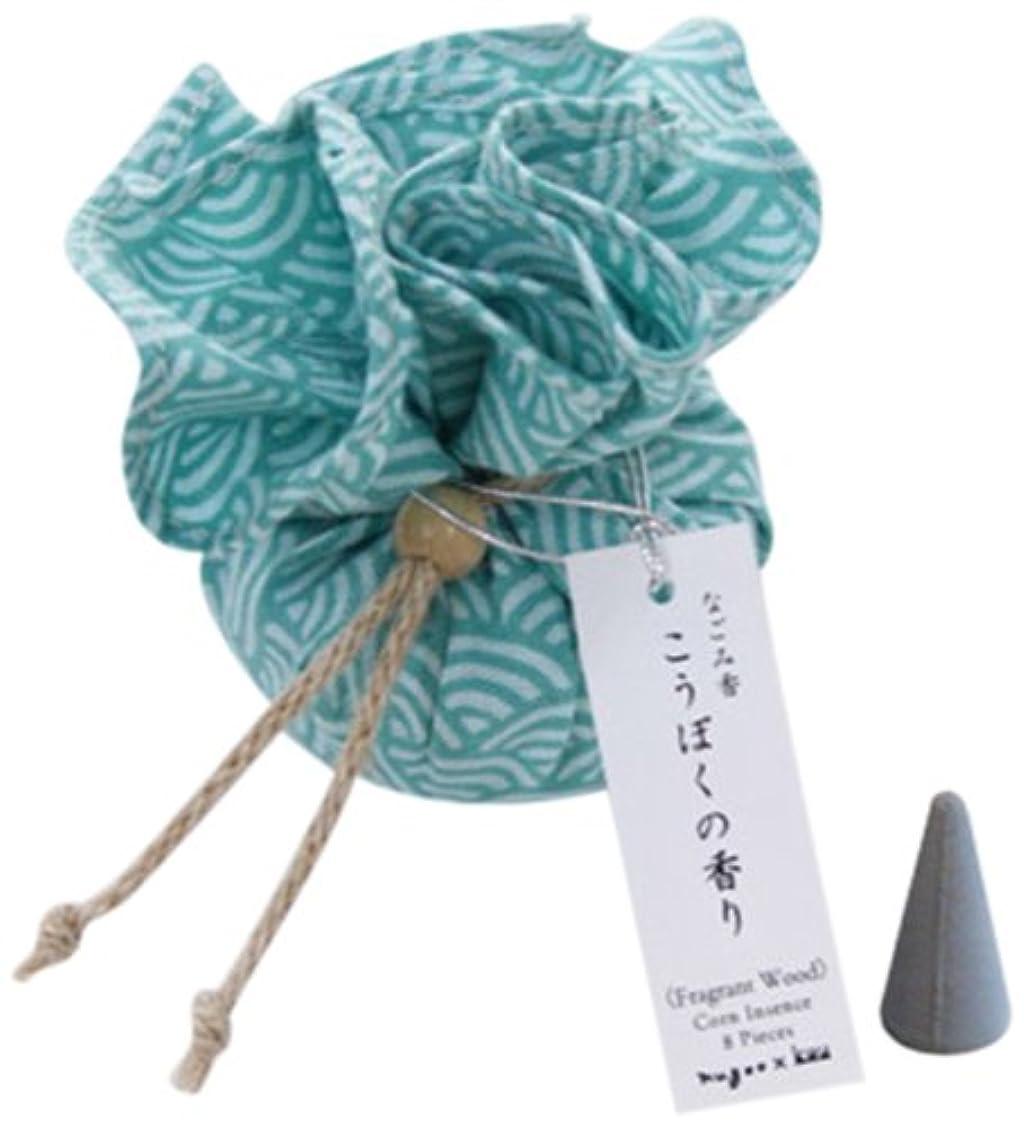 娘教師の日テントなごみ香 手拭巾着包 お香(コーンインセンス) こうぼくの香り nugoo×kou 青海波