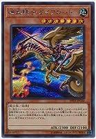 遊戯王/第10期/20TH-JPC60 暗黒騎士ガイアロード【シークレットレア】