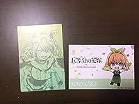 五等分の花嫁 中野四葉 ポストカード セット