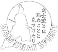 カッティングステッカー 葉隠 (武士道)・3-1 約175mmX約195mm ホワイト 白