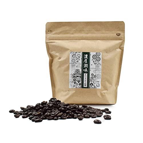 テンビンコーヒー 濃厚潤味珈琲ギフトセット スペシャリティコーヒー豆 やや深煎り 豆のまま 270g