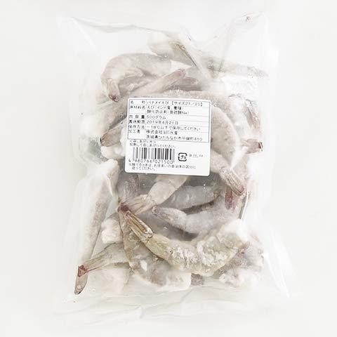 養殖バナメイ海老IQF 21−25 500g 【冷凍・冷蔵】 2個