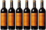 La Cuvée Mythique Rouge Vin de Pays d'Oc