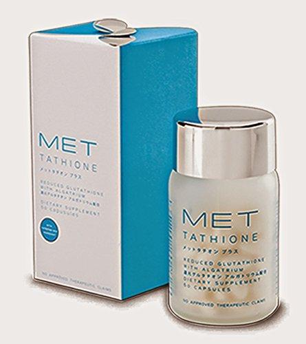 Authentic MET Tathione Soft Gel Glutathione Capsules w/Algatrium