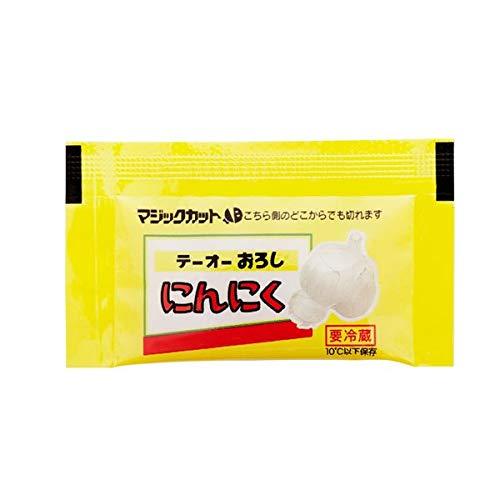 【チルド便】テーオー食品 生おろしにんにく (3g×200入)×8