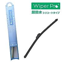 Wiper Pro®(ワイパープロ)撥水シリコートワイパー 400mm /ブレード交換タイプエアロワイパー【C40】