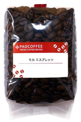 【 自家焙煎 コーヒー豆 】【夏は アイスコーヒー 】モカ・ エスプレッソ 200g (エスプレッソ挽き)