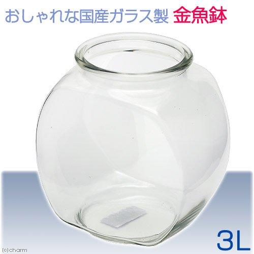 吉田飼料 国産ガラス鉢 3L
