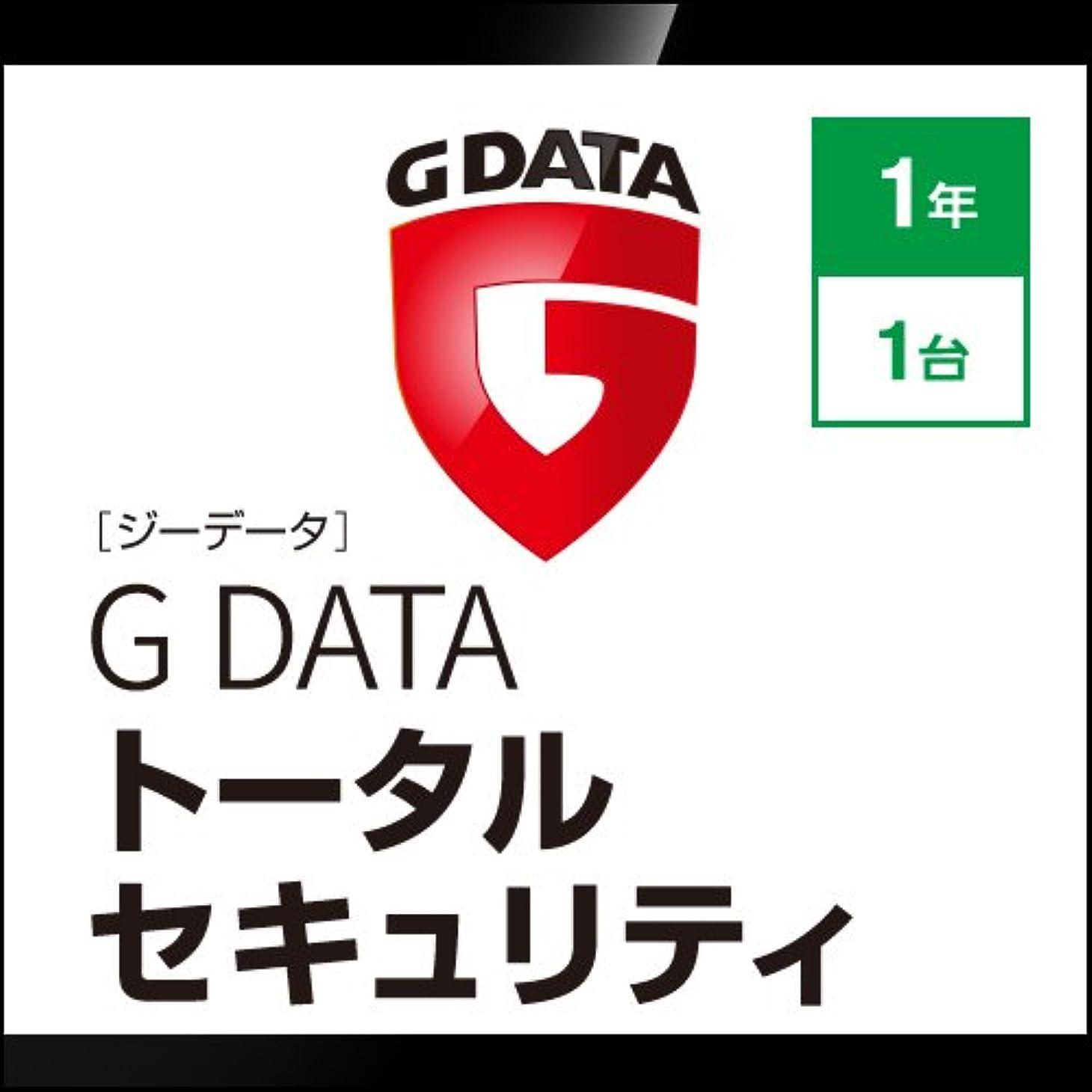 虫セグメント回るG DATA トータルセキュリティ 1年1台|ダウンロード版