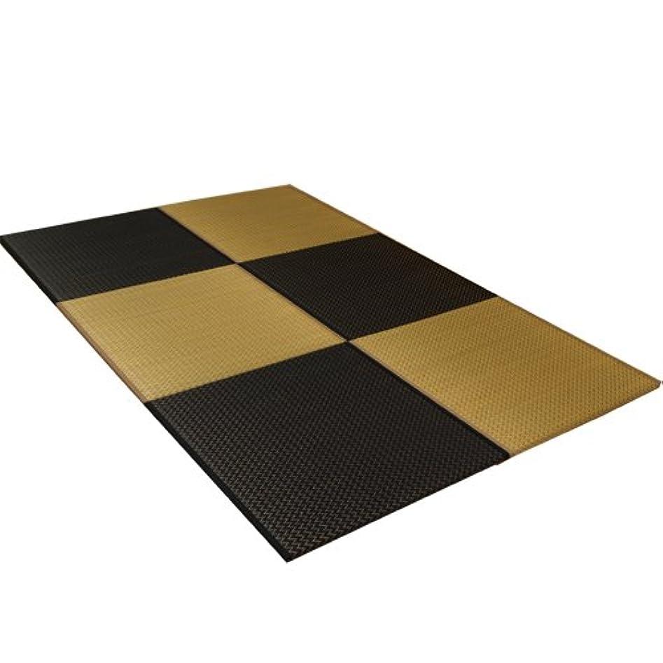 希少性類人猿振動させる純国産 ユニット畳 6枚組 『右京』 ベージュ3枚 ブラック3枚 82×82×2.5cm