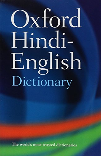 Compare Textbook Prices for The Oxford Hindi-English Dictionary Multilingual Edition unknown Edition ISBN 9780198643395 by McGregor, R. S.