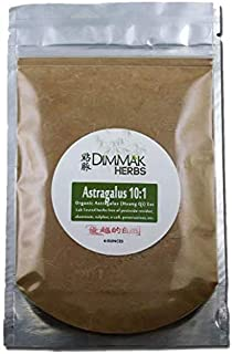 Organic Astragalus 10:1 Extract Powder 4oz | Huang Qi 10:1 Concentrate Granules | Lab Tested, USDA Organic, No Other Ingredients w Amazing Taste Astragalus Membrane Root 112g