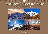 Oesterreichs hoechste Berge (Wandkalender 2022 DIN A4 quer): Impressionen der Dreitausender in den oesterreichischen Alpen (Monatskalender, 14 Seiten )