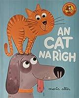 An Cat Na Righ