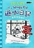 Diary of a Wimpy Kid - Cabin Fever - Bo Shi/Tsai Fong Books - 04/04/2012