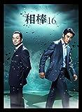 相棒 season16 DVD-BOX I[DVD]