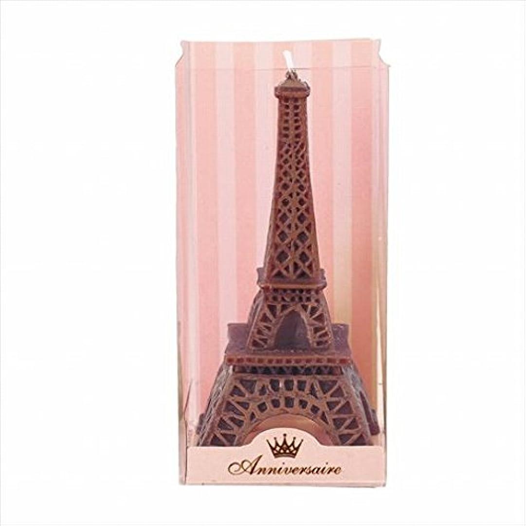 センサーからかうハイブリッドカメヤマキャンドル( kameyama candle ) エッフェル塔キャンドル 「 チョコレート 」