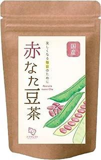 国産 赤なた豆茶 ティーバッグ 無添加(島根・鳥取県産) 3g×30包 なた豆茶 なたまめ茶 赤なたまめ茶
