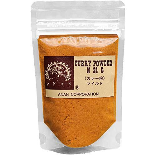カレーパウダー 添加物、塩分、油、小麦粉なし 創業64年のスパイス商、アナンのオリジナルブレンド。カレー粉 パウダー カレーパウダー カレースパイス… (マイルド)