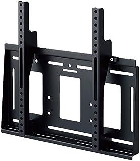 ハヤミ工産  テレビ壁掛金具 (~55v型対応) [角度固定タイプ] 【HAMILeX】 MHシリーズ MH-651B