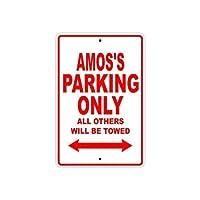 専用駐車場メタルサイン、インチ、アモスの駐車場のみ警告サイン私有財産のためのメタル屋外危険サインブリキ肉サインアートプラークキッチンホームバー壁の装飾