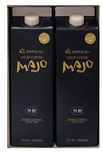 ミカド珈琲 MAJOリキッドコーヒー無糖2本 C-10