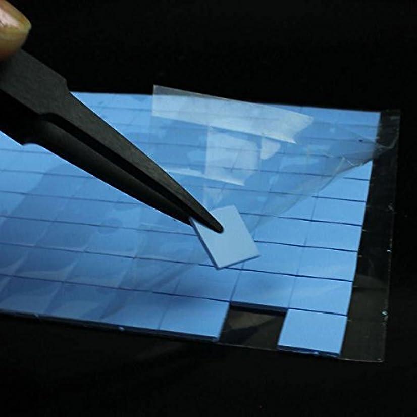 Goodjobb 100 Pcs Heatsink Cooling Silicone Pad CPU Thermal Pad 10101mm 100Pcs 10X10X1mm Two Color Thermal Silicone Heatsink Cooling Gpu CPU