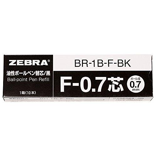ゼブラ 油性ボールペン替芯 F-0.7芯 黒 10本 B-BR-1B-F-BK