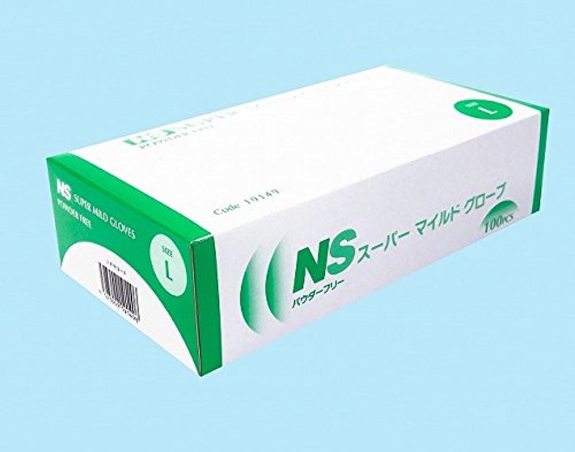 圧力禁止する避けられない【日昭産業】NS スーパーマイルド プラスチック手袋 パウダーフリー L 100枚*20箱入り (ケース販売)