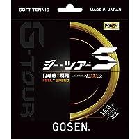 ゴーセン(GOSEN) G-TOUR S(1.23mm) SY G-SSGT11-SY