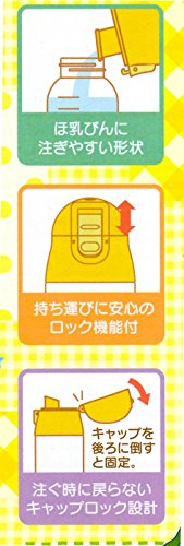 SKATER調乳用保温ステンレスボトル500ml水筒ムーミンベビーSMIB5