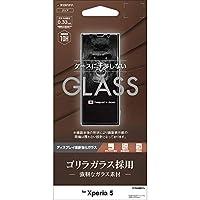 ラスタバナナ Xperia 5 SO-01M SOV41 フィルム 平面保護 強化ガラス 0.33mm ケースに干渉しない ゴリラガラス採用 エクスペリア5 液晶保護フィルム